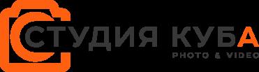 Студия КУБА город Пугачёв